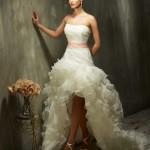 Brautkleid vorne kurtz